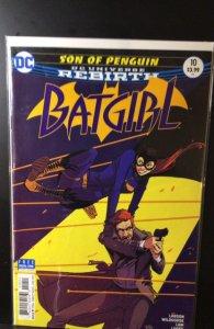 Batgirl #10 (2017)