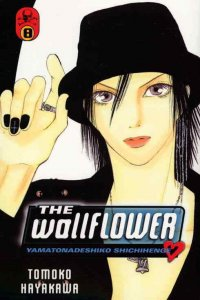 Wallflower, The #8 VF/NM; Del Rey   we combine shipping