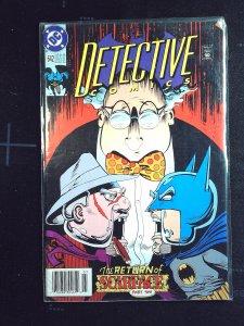 Detective Comics #642 (1992)