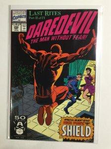 Daredevil 298 Near Mint Nm Marvel