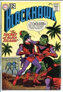 BLACKHAWK #171 1962-DC-ALIEN ISLAND-vg