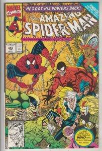 Amazing Spider-Man #343 (Feb-91) NM- High-Grade Spider-Man