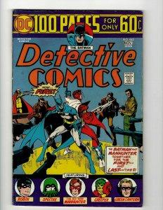 Detective Comics # 443 VF- DC Comic Book Batman Robin Joker Catwoman SR1