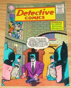 Detective Comics #222 VG august 1955 - batman & robin - golden age dc comics