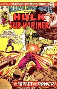 Marvel Super-Heroes (1967 series) #53, VF (Stock photo)