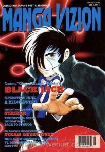 Manga Vizion (Vol. 4) #5 FN; Viz | save on shipping - details inside