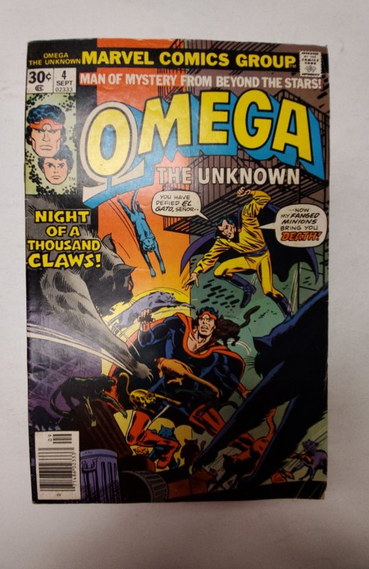Omega the Unknown #4 (1976) NM Marvel Comic Book J667