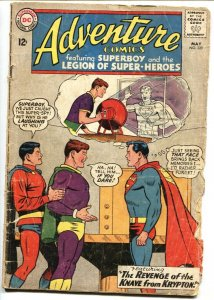 ADVENTURE COMICS #320-2ND DEV EM DC 1964 comic book
