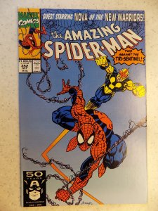 AMAZING SPIDER-MAN # 352 MARVEL ACTION ADVENTURE