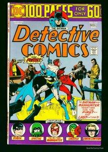 Detective Comics #443 VF- 7.5 Off White to White