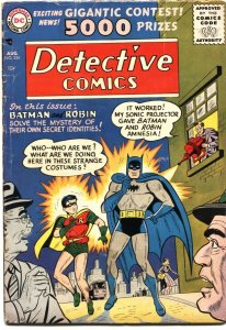DETECTIVE #234-1956-DC-Batman & Robln-Early MANHUNTER FROM MARS story-COOL ISSUE