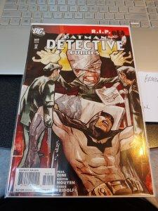 BATMAN DETECTIVE COMICS #849 BRONZE AGE CLASSIC VF/NM
