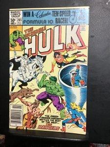The Incredible Hulk #265 (1981)  hi grade 1st rangers team! VF/NM Wow