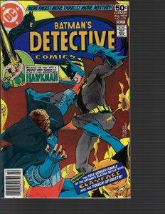 Detective Comics #479 (DC, 1978) VF/NM
