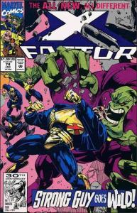 Marvel X-FACTOR (1986 Series) #74 VF