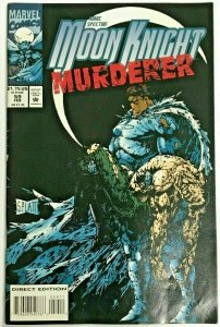 MOON KNIGHT#59 VF 1993 STEPHEN PLATT COVER MARVEL COMICS