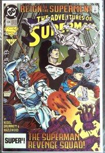 Adventures of Superman #504 (1993)