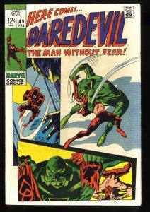 Daredevil #49 VF- 7.5