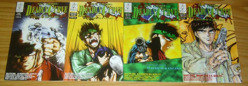 Gun Crisis: Deadly Curve #1-4 VF/NM complete series - ironcat - masaomi kanzaki