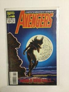Avengers 379 Near Mint Nm Marvel