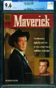MAVERICK-DELL FOUR COLOR  #1005 CGC GRADED 9.6 JAMES GARNER- 1998200005