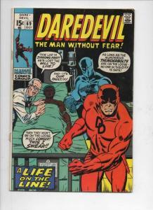 DAREDEVIL #69 VG, Gene Colan, Murdock, Black Panther, 1964 1970, Marvel