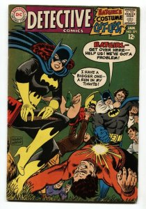 DETECTIVE #371-DC COMIC BOOK-BATGIRL-1ST NEW BATMOBILE VG/FN