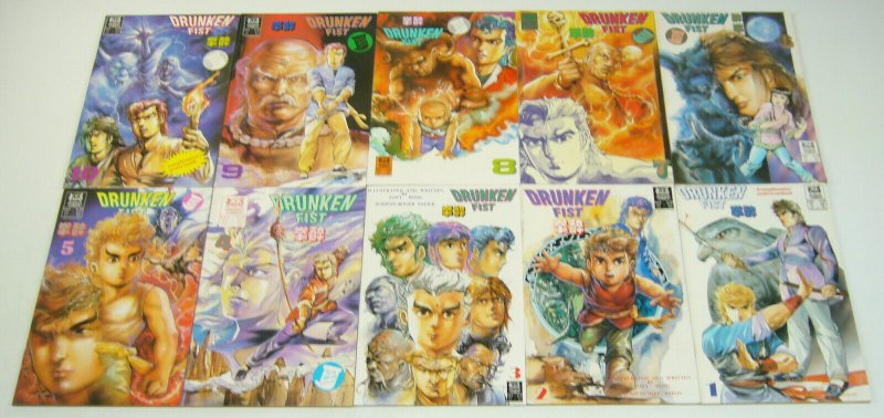 Drunken Fist #1-54 VF/NM complete series - tony wong presents jademan kung fu