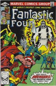 Fantastic Four #230