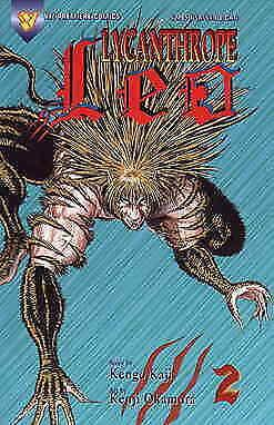 Lycanthrope Leo #2 VG; Viz   low grade comic - save on shipping - details inside