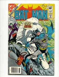 Batman # 353 VF DC Bronze Age Comic Book Joker Robin Catwoman Penguin J371