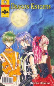 Dragon Knights #6 VF/NM; Tokyopop | save on shipping - details inside