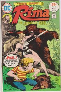 Rima the Jungle Girl #7