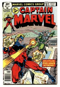 Captain Marvel #62 1979- Last issue-Drax-Guardians of the Galaxy