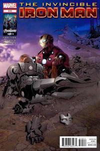 Invincible Iron Man (2011 series) #515, NM (Stock photo)