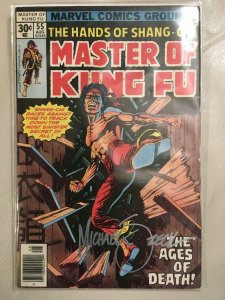 Signed Master of Kung Fu #55 With COA From Mike Zeck's Personal Collection!