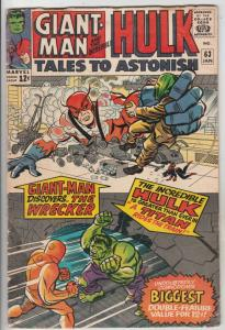Tales to Astonish #63 (Jan-65) GD/VG Affordable-Grade Giant-Man and The Wasp,...