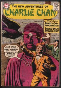 NEW ADVENTURES OF CHARLIE CHAN #1-DC-SCARCE ISSUE-HTF-RARE-1958