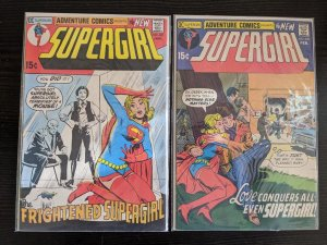 ADVENTURE COMICS #401 & #402 VG/FN 1971 SUPERGIRL DC BRONZE AGE