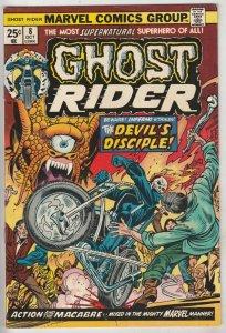 Ghost Rider, The #8 (Oct-74) VF+ High-Grade Ghost Rider