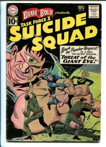 The Brave and the Bold #37 1961-DC-SUICIDE SQUAD-g/vg