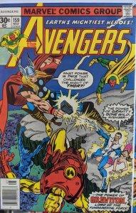 The Avengers #159 (1977)