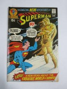 SUPERMAN 238 VG June. 1971