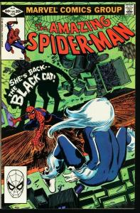 AMAZING SPIDER-MAN #226-1981-MARVEL-very fine VF
