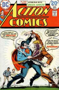Action Comics #431 VG; DC | low grade comic - save on shipping - details inside