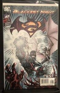 Superman/Batman #67 (2010)