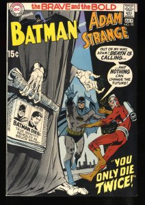 Brave And The Bold #90 NM- 9.2 White Pages Batman Adam Strange!