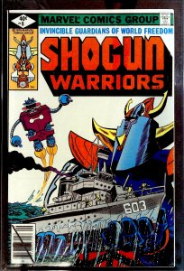 Shogun Warriors #8 (1979)