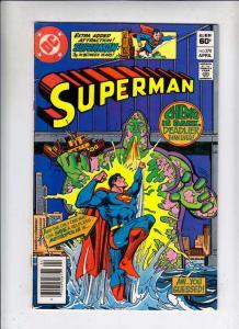 Superman #370 (Apr-82) NM- High-Grade Superman