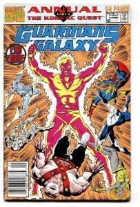 GUARDIANS OF THE GALAXY ANNUAL #1 comic book-1991-origin issue-marvel
